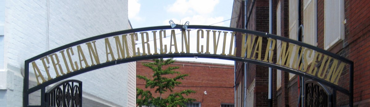 iron gate over african american civil war museum entrance