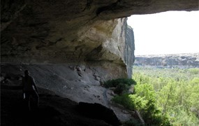 A view from inside Parida Cave.