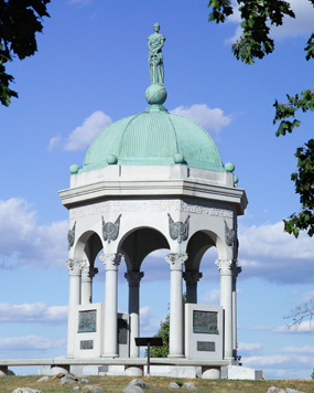 Maryland State Monument - Antietam National Battlefield (U ...