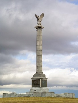 New York State Monument Antietam National Battlefield U S
