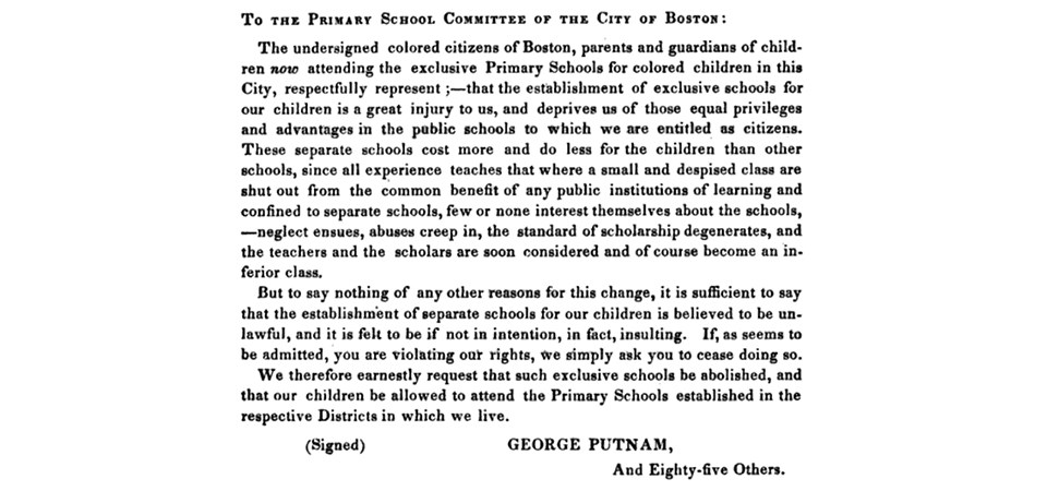 1846 typed Petition to the Primary School Committee
