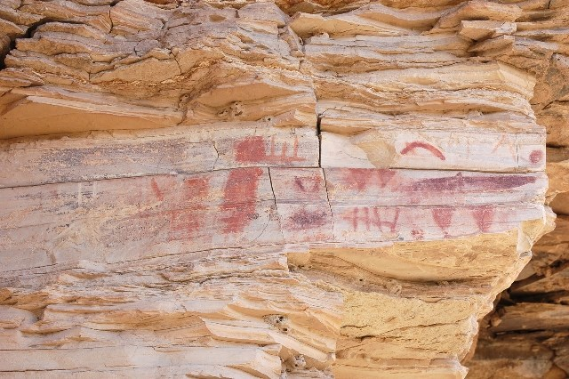 Hot Springs Pictographs