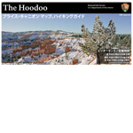 The Hoodoo - Nippon