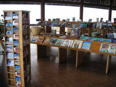 Bookstore in the Visitor Center