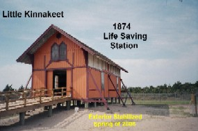 Little Kinnakeet boathouse