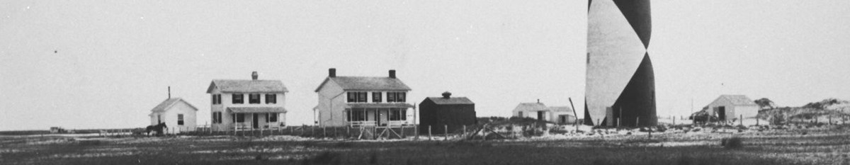The other buildings of the Cape Lookout Light Station clustered around the base of the lighthouse.