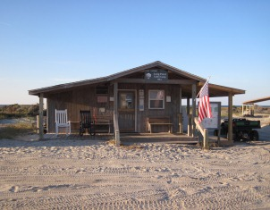Visitor centers ranger stations cape lookout national for Renew nc fishing license