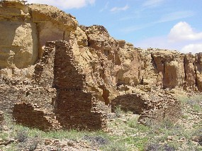 Photo of Hungo Pavi with ancient stairway in background.