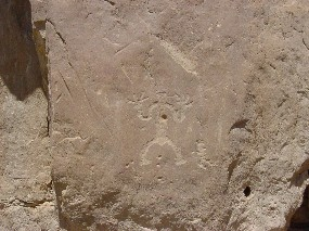 Photo of petroglyph along trail