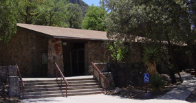 Visitor Center entrance