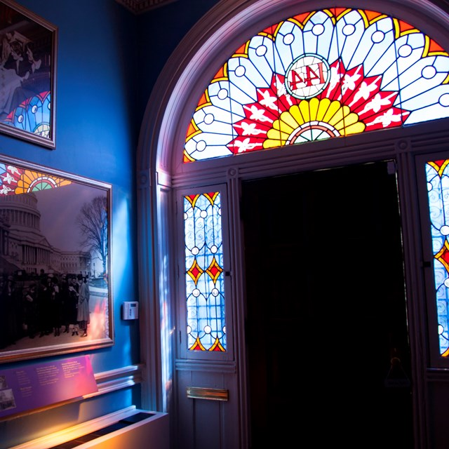 Stained glass entryway.