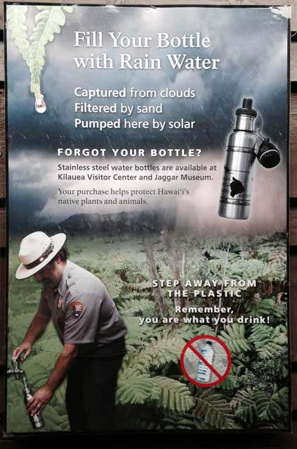 The drinking water poster at Kīlauea Visitor Center invites you to fill up your bottles.
