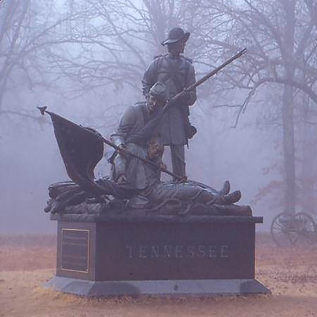 Civil War Monument at Shiloh National Military Park