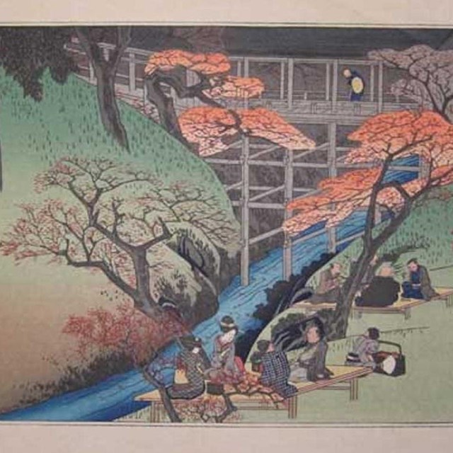 Hiroshige & Yoshitoshi - Two Masters of Ukiyo-e Highlights from Park Collection