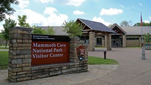 Exterior of the Mammoth Cave Visitor Center North entrance on a sunny day.