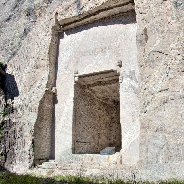 Entrance to the unfinished Hall of Records behind Mount Rushmore.