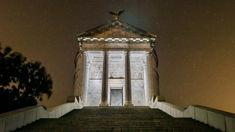 Illinois Memorial at night