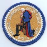 Boy Scout Patch 1950