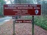 Old park entrance sign that was located at Sope Creek.