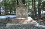 Jethro Sumner was Colonel of the 3rd NC Regiment, 1776-80, and was ultimately elevated to the rank of Brigadier General. He was not present at the battle of Guilford Courthouse but was on detached duty near Hillsborough. He was reburied here from Warren County in 1891.