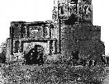 ruins of mission church facade without arched pediment