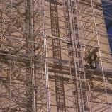 1990s Washington Monument Restoration