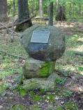 Edward T. Stuart Memorial in the woods approximately 150 yards northwest of the 126th Ohio Monument and 50 yards south of the Landrum House Road trace.