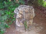 Stonewall Jackson Rock behind the Chancellorsville Visitor Center
