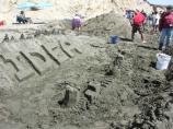 2008 Sand Sculpture Contest: Adult/Family Group Entry #13: What's the Big Idea?, by Heidi & Jeff Joseph