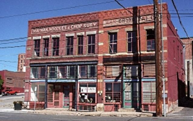 Butte-Anaconda Historic District, Montana (U S  National Park Service)