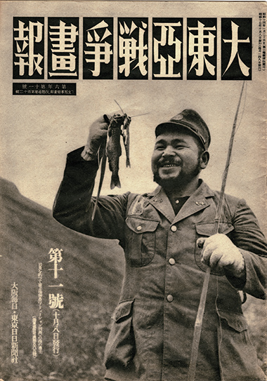 Cover of a magazine shows a Japanese soldier holding up a fish.