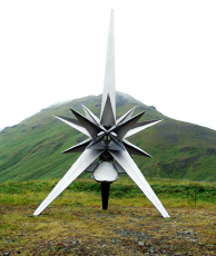 A star-like metal structure.
