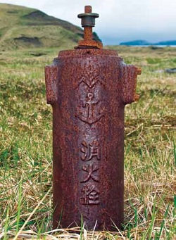 Metal hydrant with an anchor and Japanese writing