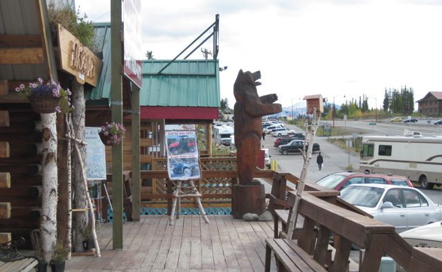 Storefronts near the entrance to Denali National Park