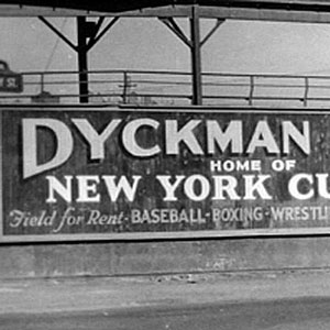 The Dyckman Oval, once home to the New York Cubans baseball team
