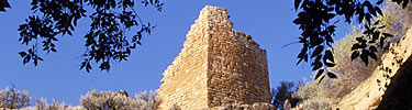 photo: Hovenweep House