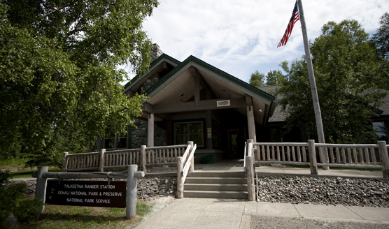 The Talkeetna Visitor Center