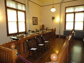 Special Inquiry Hearing Room