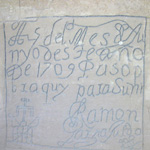 Image of a Spanish inscription carved by Ramon Garcia Jurado in 1709.