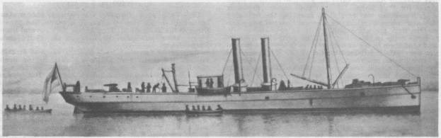 CSS Tallahassee