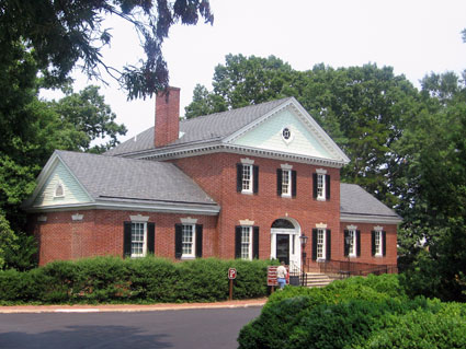 Fredericksburg Battlefield Visitor Center