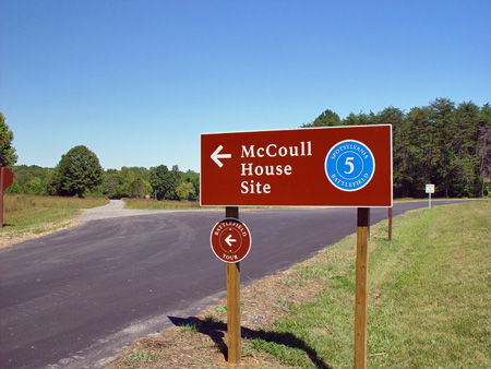 McCoull House Site, tour stop sign