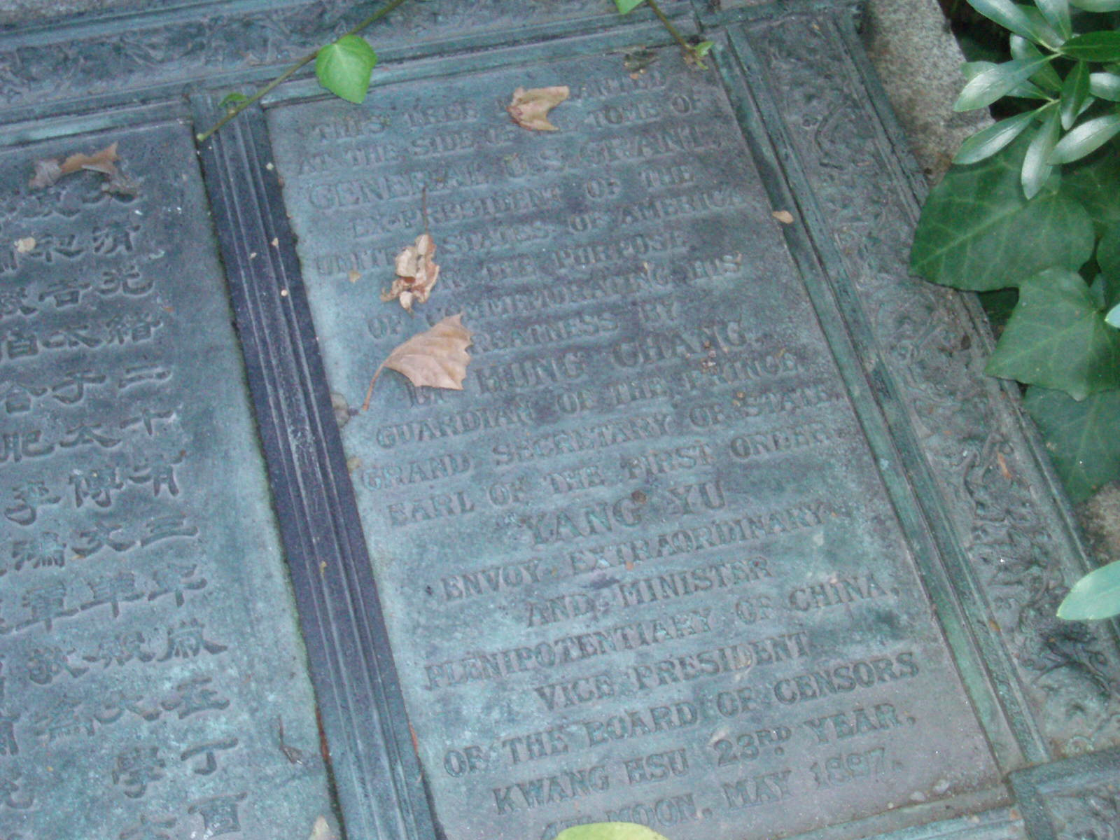 The Chinese Memorial plaque