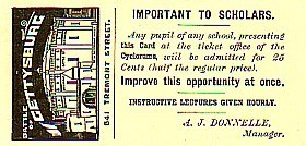 Cyclorama advertisement