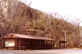 Photo of trailhead Contact Station