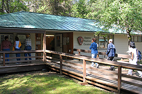 Apgar Visitor Center