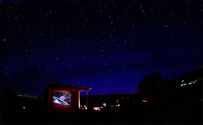 Amphitheater at Night During Ranger Program