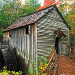 The Cable Mill in Cades Cove