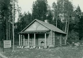 Jenny Lake Ranger Station and Museum