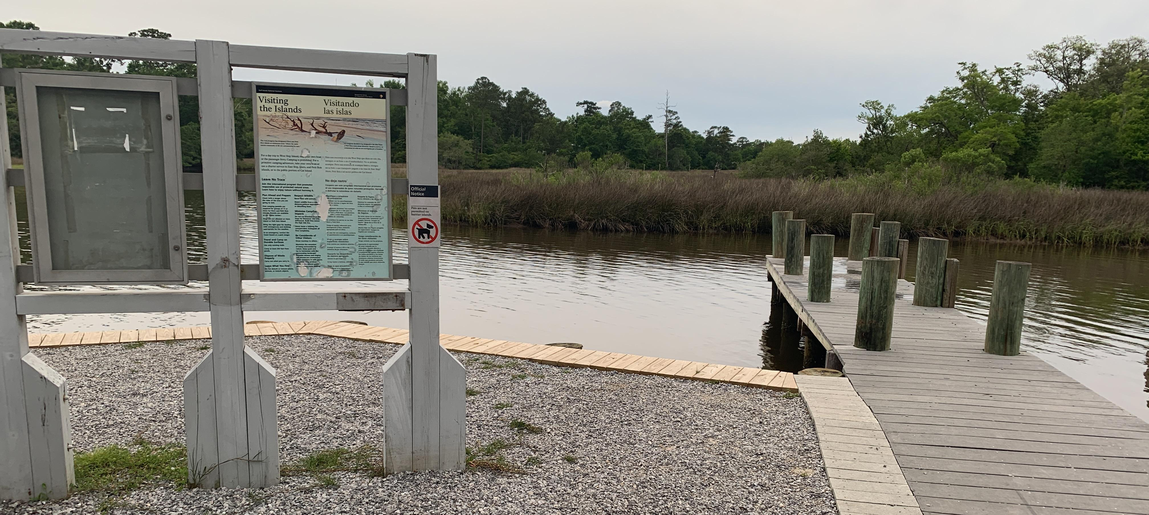 Davis Bayou Boat Ramp Replacement Project Begins Monday